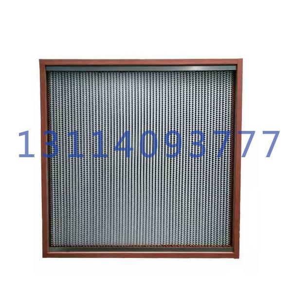 耐高温高效隔板